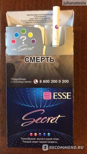 Какие можно купить сигареты за 130 рублей купить сигареты в туле чапман