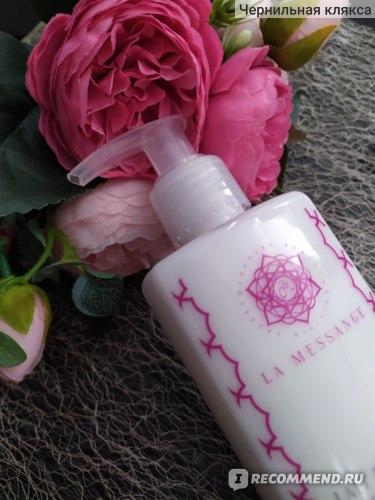 Молочко для тела  La Messange Reflection фото