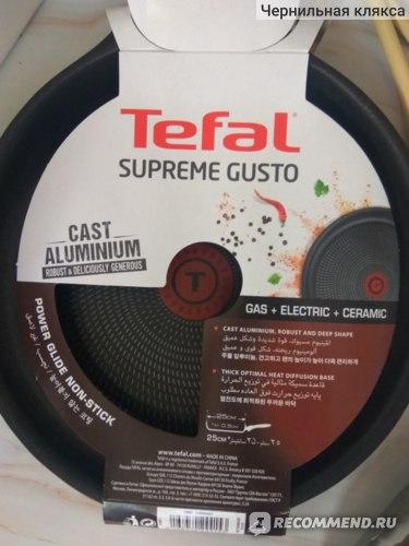 Сковорода блинная Tefal Supreme Gusto фото