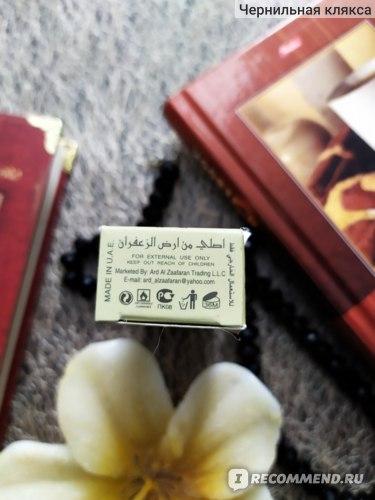Ard Al Zaafaran Shams Al Emarat фото
