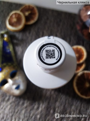 Шампунь Onme Грейпфрут+бергамот фото