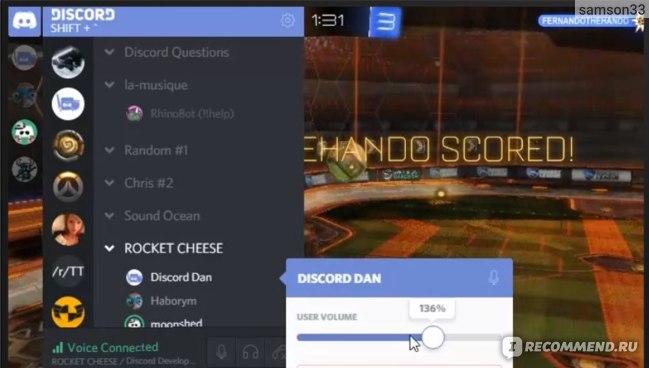 Компьютерная программа Discord фото