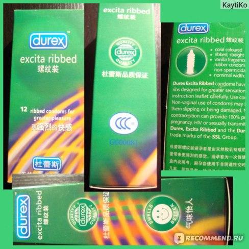Презервативы Durex Excita ribbed фото
