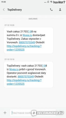 «TopDelivery» - доставка для интернет-магазинов фото