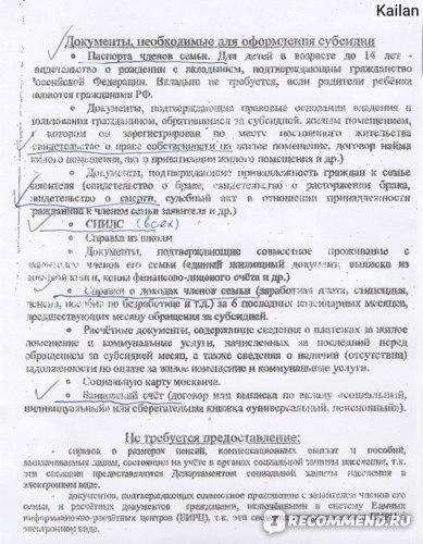 Центр государственных услуг Мои документы / МФЦ фото
