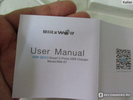 Зарядное устройство Blitzwolf bw-s7 фото