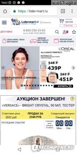 Lider-mart.ru