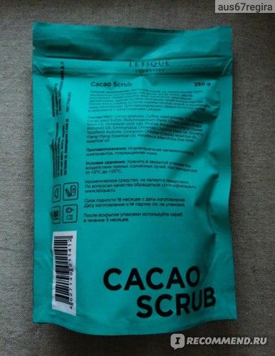 Скраб для тела Letique Какао скраб фото