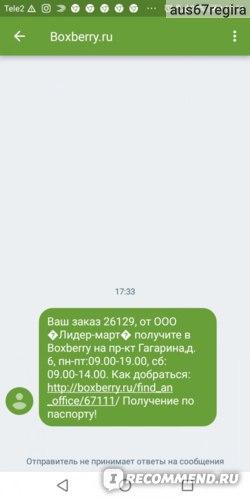 Сайт Lider-mart.ru  фото