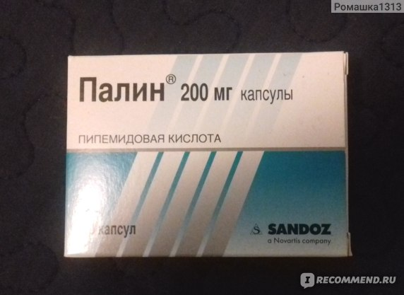 Антибактериальный препарат Lek Палин фото