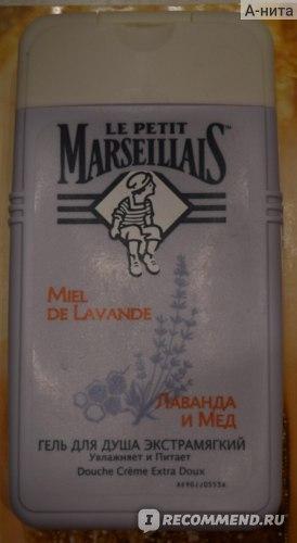 """Гель для душа Le Petit Marseillais """"Лаванда и мед"""" фото"""