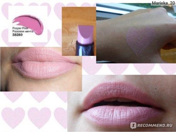 Propper Pink (Розовая мечта) 38280