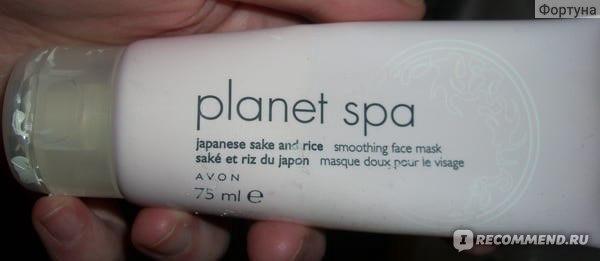 """Маска для лица Avon Planet SPA """"Саке и Рис"""" Разглаживающая маска-плёнка фото"""