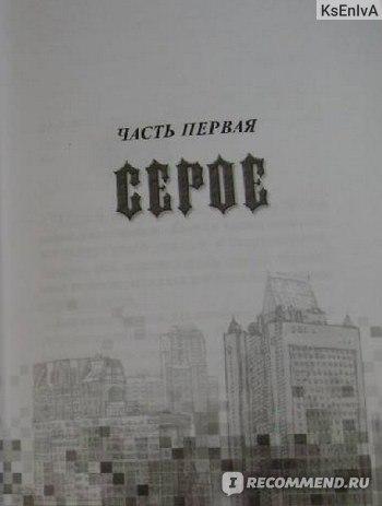 Триптих в черно-белых тонах. Тамара Крюкова фото