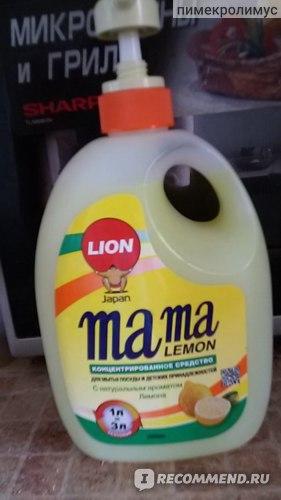 Концентрированный гель для мытья посуды и детский принадлежностей Lion Мама Лимон фото