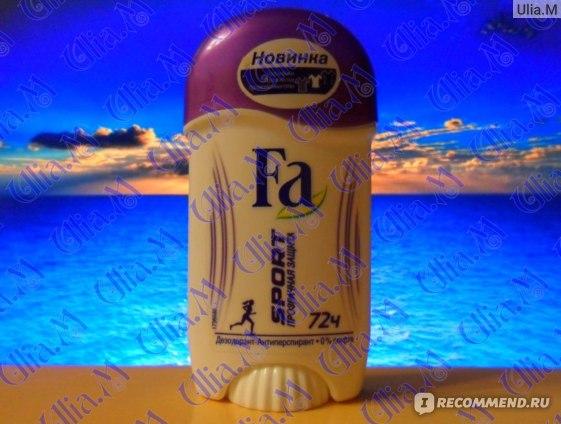 Дезодорант-антиперспирант Fa SPORT Прозрачная защита 72 ч Стик фото
