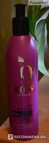 """Молочко для тела ORGANIC SHOP 9 colors of beauty by питательное """"Дикая ежевика"""" фото"""