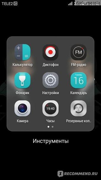 Huawei Ascend G6 фото