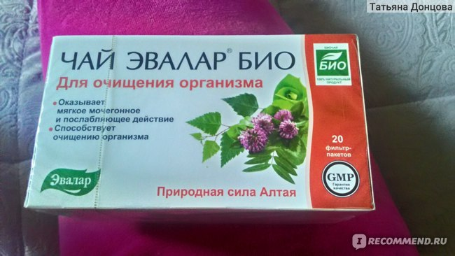 Эвалар БИО чай для очищения организма фото