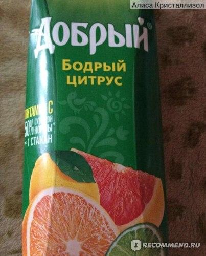 Сок Добрый «Бодрый цитрус»  фото