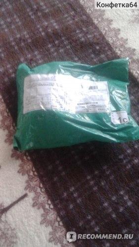 Пришло вот в таком пакете