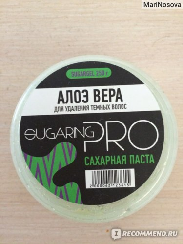 Сахарная паста Sugaring PRO натуральная и бразильская фото