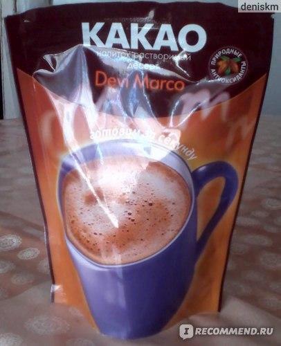 Какао быстрого приготовления