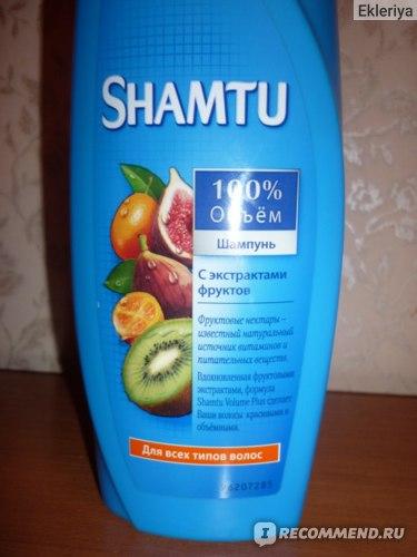 Шампунь Shamtu С экстрактами фруктов фото