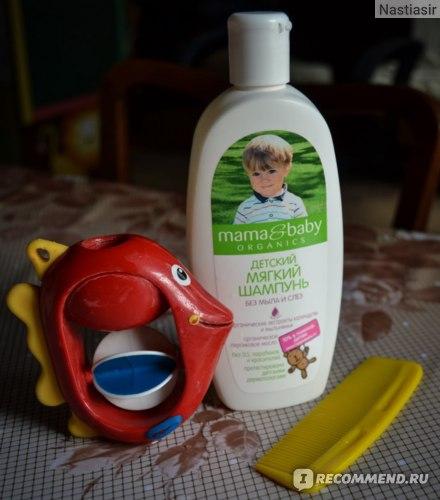 Шампунь Mama&baby organics мягкий без мыла и слез фото