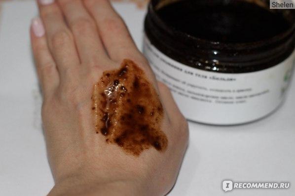 """Крем для умывания SK Cosmetics """"Бельди"""" фото"""