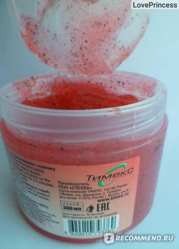 Скраб для тела Delicates Strawberry фото