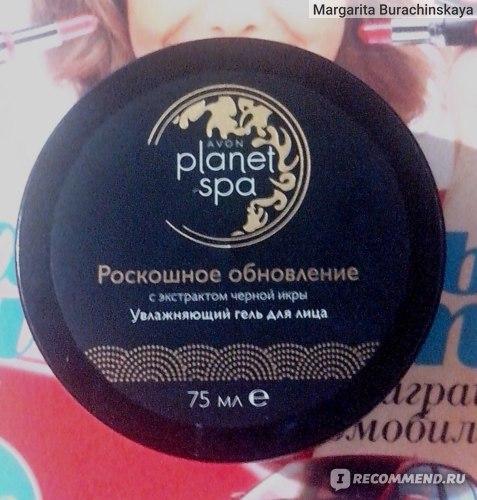 """Увлажняющий гель для лица Avon Planet SPA """"Роскошное обновление"""" с экстрактом черной икры фото"""