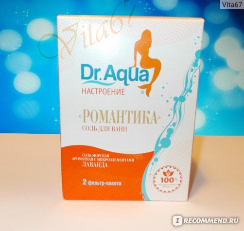 морская соль Dr.Aqua