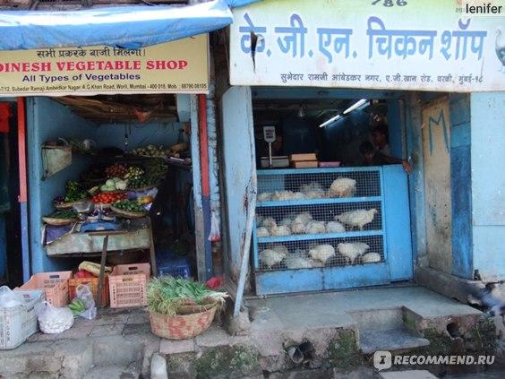 торговля в Мумбаи