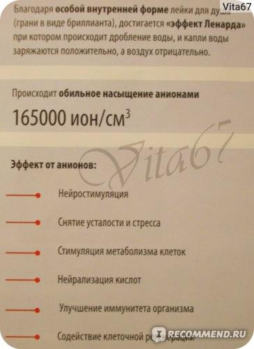 фото из брошюры