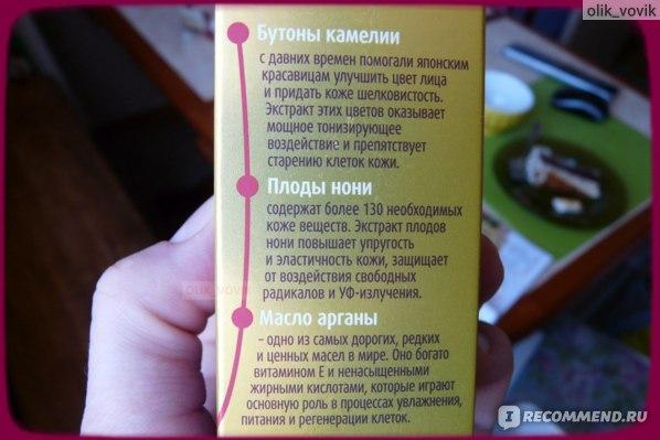 """Крем для лица Faberlic ETNO botanica Дневной 40+ """"Восстановление и упругость"""" фото"""