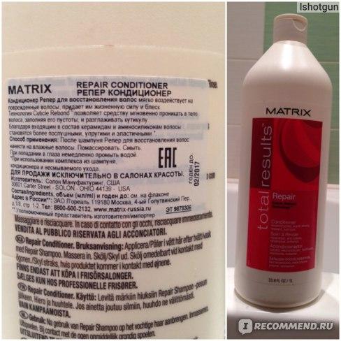 Бальзам для поврежденных волос MATRIX Total Results Repair Conditioner  фото