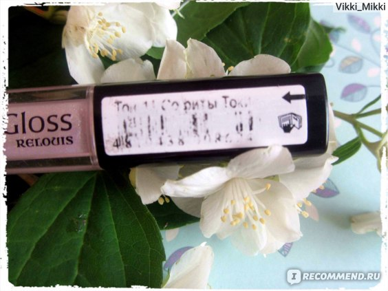 Блеск для губ Relouis / Релуи с зеркальным эффектом FASHION GLOSS фото