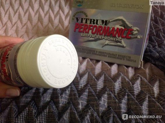 Витамины Unipharm Витрум / Vitrum Performance с женьшенем фото