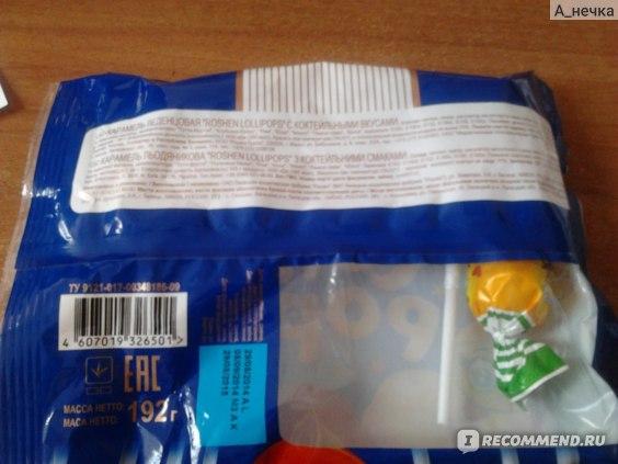 Конфеты ROSHEN Леденцовая карамель LolliPops фото