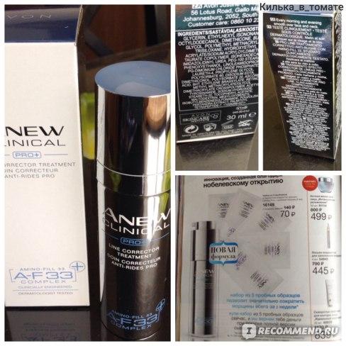 Сыворотка-корректор морщин Avon Anew Clinical PRO+ новая формула фото