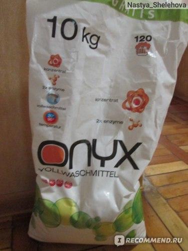 Стиральный порошок концентрат  ONYX Vollwaschmittel фото