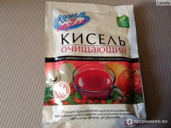 Леовит Кисель диетический «Очищающий» фото