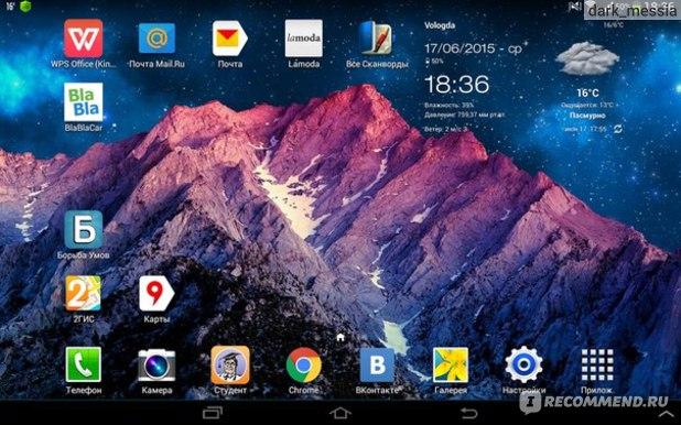 Планшет Samsung Galaxy Tab 2 10.1 P5100 16Gb фото