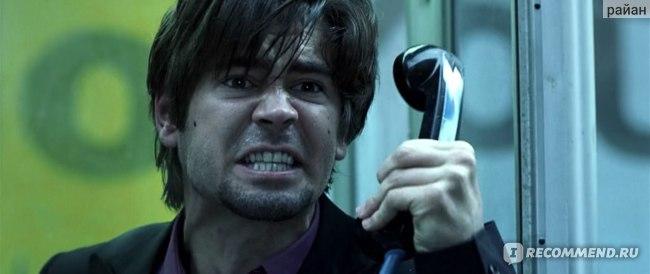 Телефонная будка (2002, фильм) фото