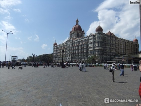 Тадж-Махал-Палас (Taj Mahal Palace)