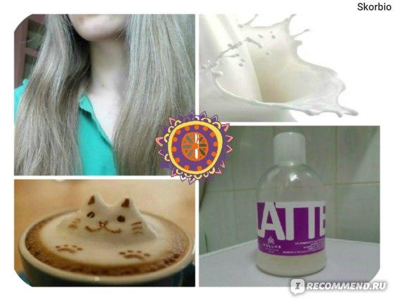 Шампунь Kallos Cosmetics Latte  фото