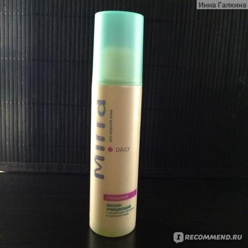 Лосьон Мирра очищающий для жирной кожи с экстрактами чистотела и тысячелистника фото
