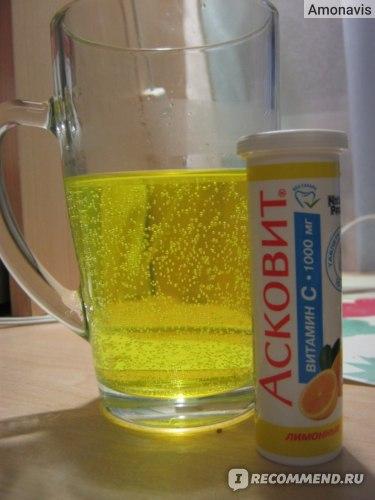 Витамины Natur Produkt Асковит, таблетки шипучие апельсиновые фото