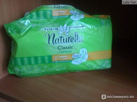 Прокладки Naturella  Classic Camomile Normal фото